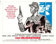 Western Movies - Le Clan des McMasters (The McMasters / The Blood Crowd) 1970 - Documents et Affiches